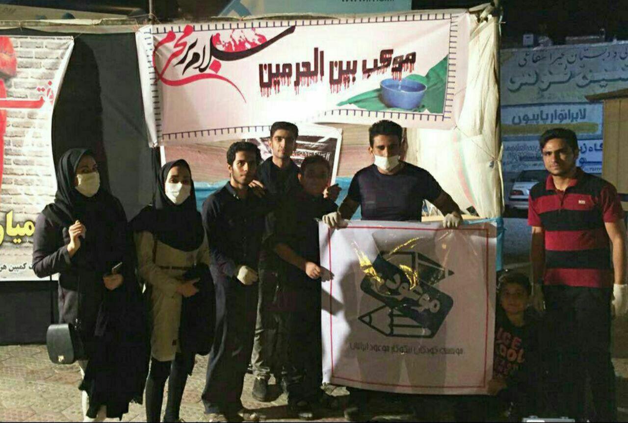 ایستگاه صلواتی جوانان نیکوکار موعود ایرانیان