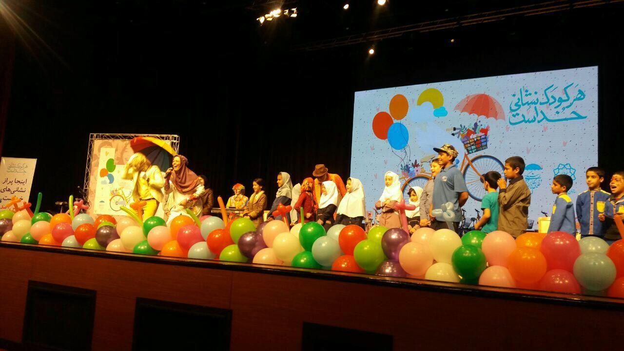 روز جهانی کودک و شادی آفرینی برای ۱۵۰۰ کودک کار