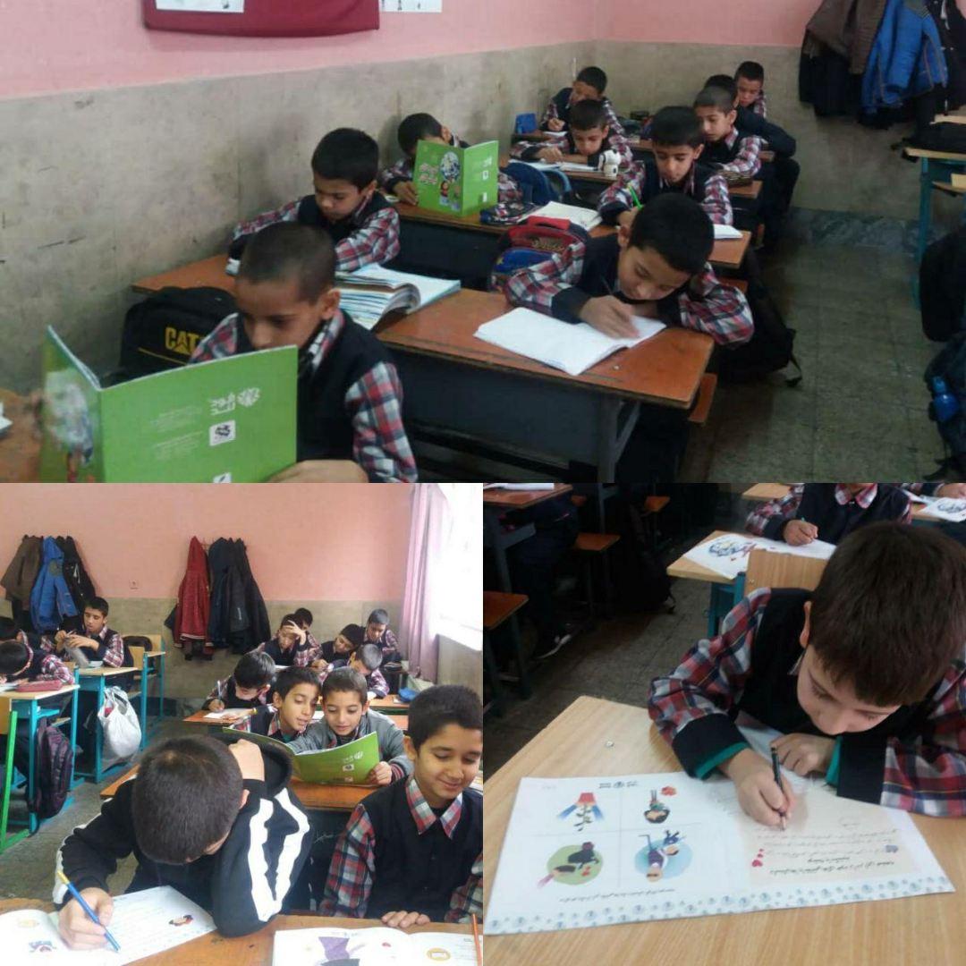 مسابقه کتابخوانی در مدرسه شهید سرداد